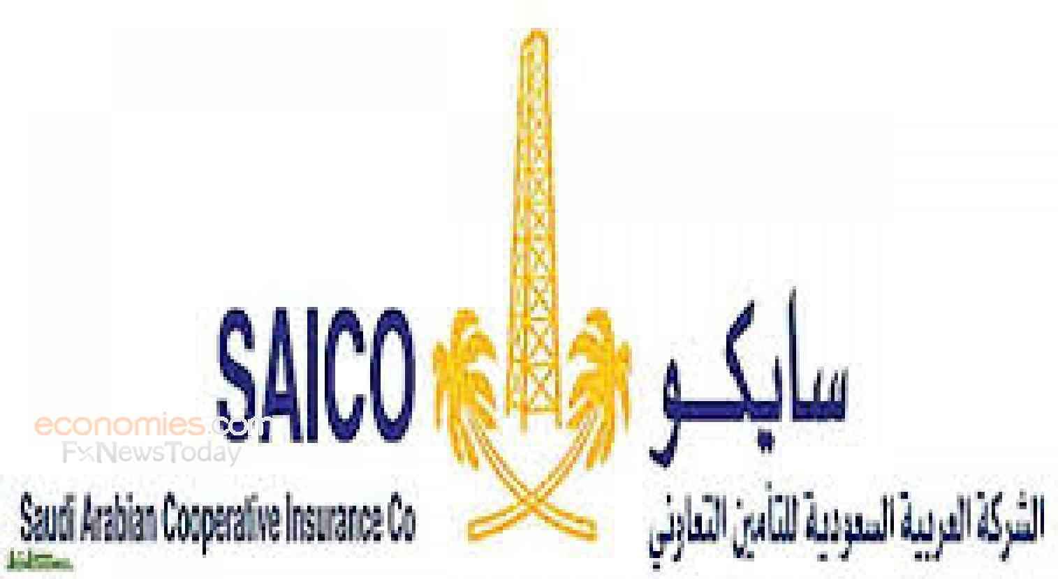 تأمين سايكو البحرين - Makusia Images