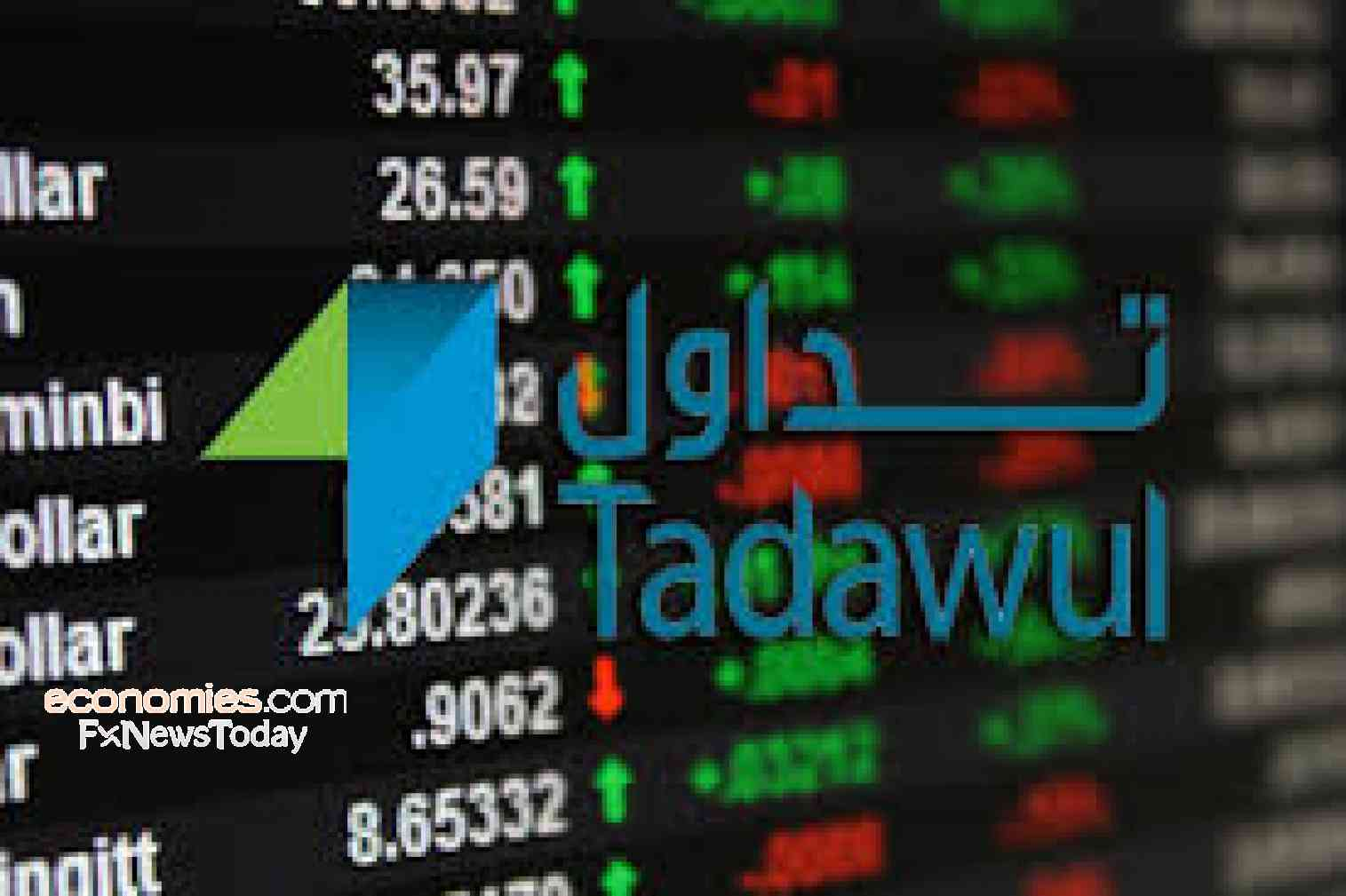 Banks on top by Tadawul share buy-back holdings, dominate 88.6%