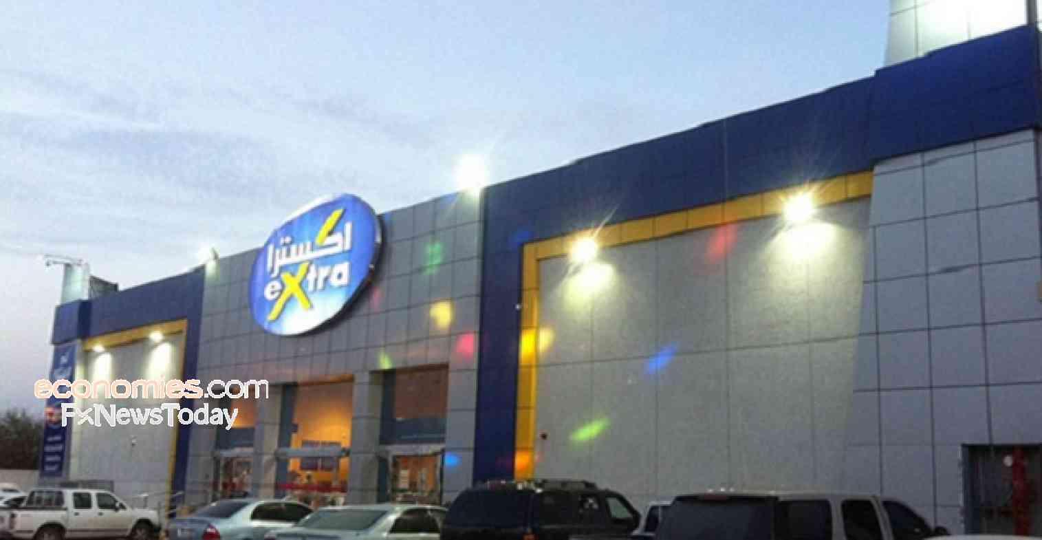 eXtra Q3 profit rises 18.4% on stronger sales