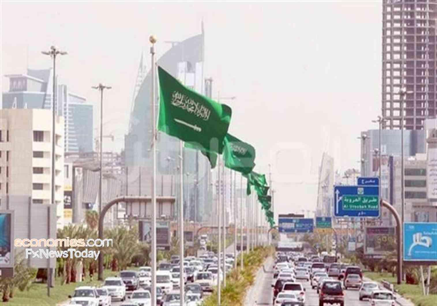 """""""النقد الدولي""""يرفع توقعاته لنمو الاقتصاد السعودي"""