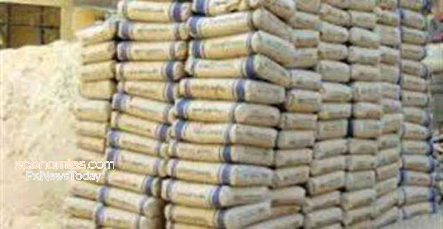 Qassim Cement Q3 profit slides 89% on lower sales