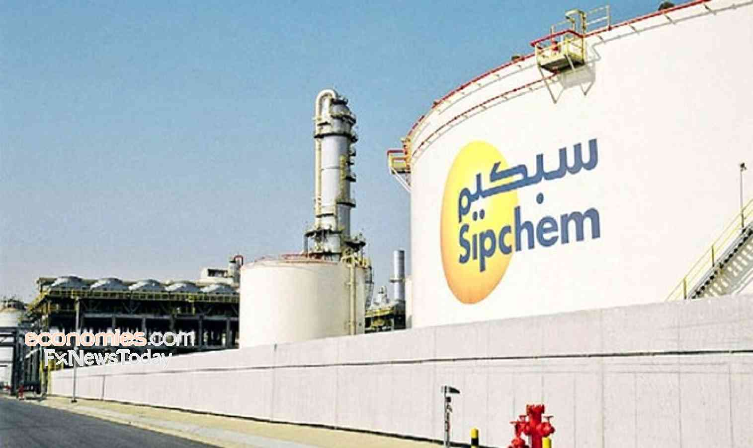 Sipchem finalizes acquisition of National Power's shares in affiliate