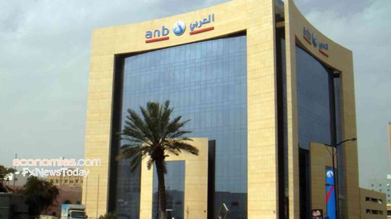 ANB board recommends SAR0.85/share dividend, 50% capital hike