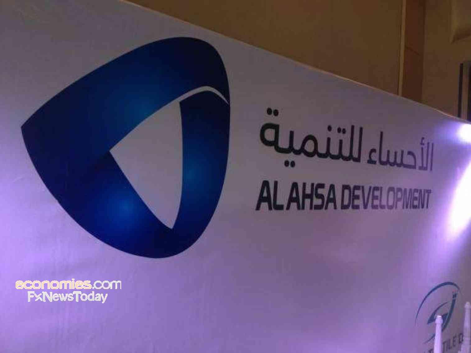 Al Ahsa Development acquires 25% stake in Twareat for SAR15 million