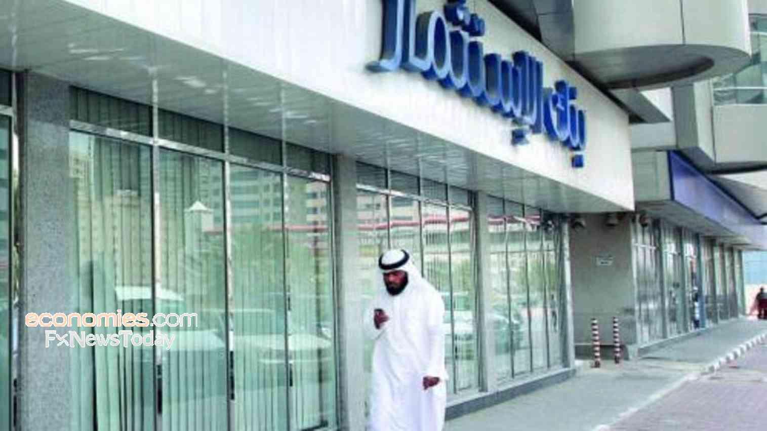 SAIB posts 3.4% rise in full-year profit