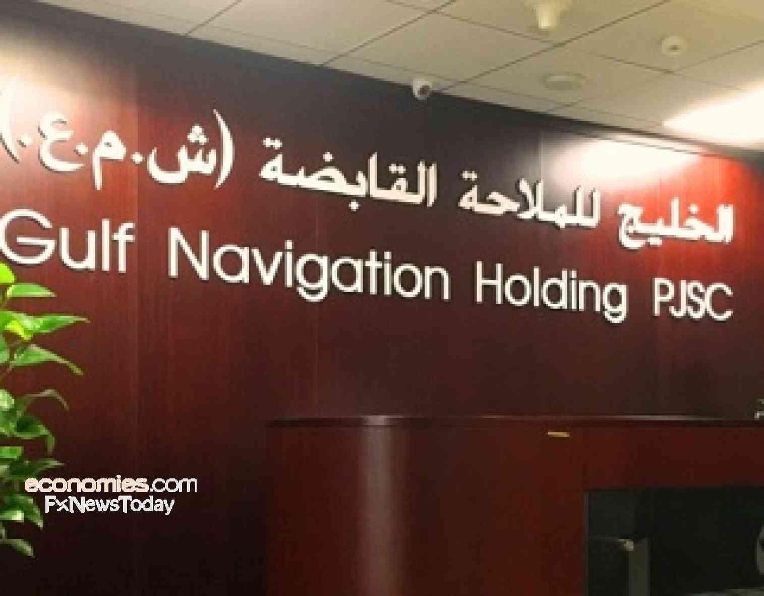 """40 مليون درهم خسائر """"الخليج للملاحة"""" في 2018"""