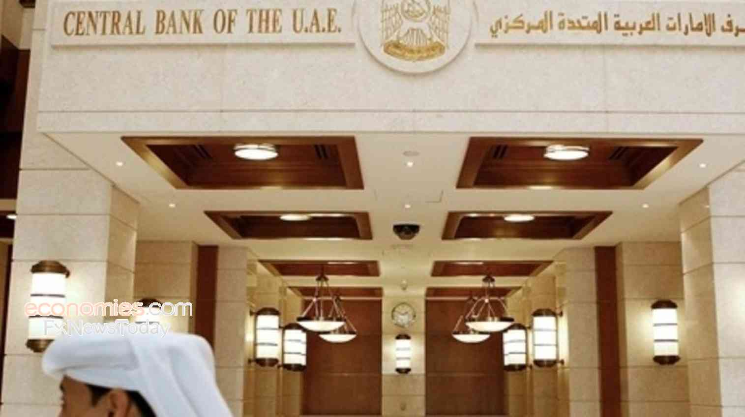 UAE economy to grow 3.5% in 2019, says central bank