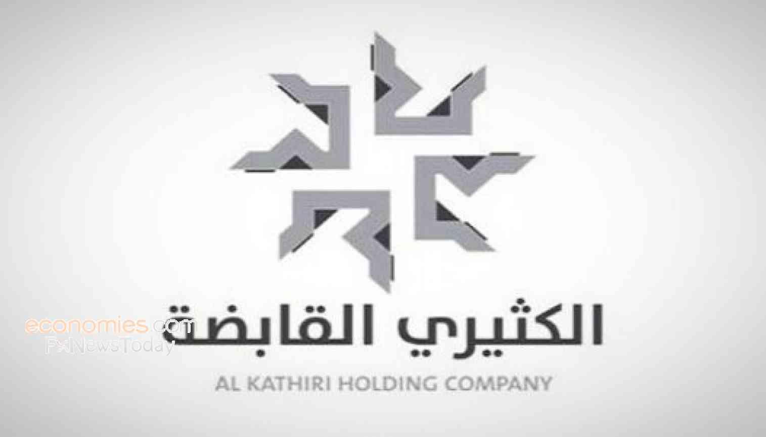 CMA approves AlKathiri Holding capital increase, bonus issue