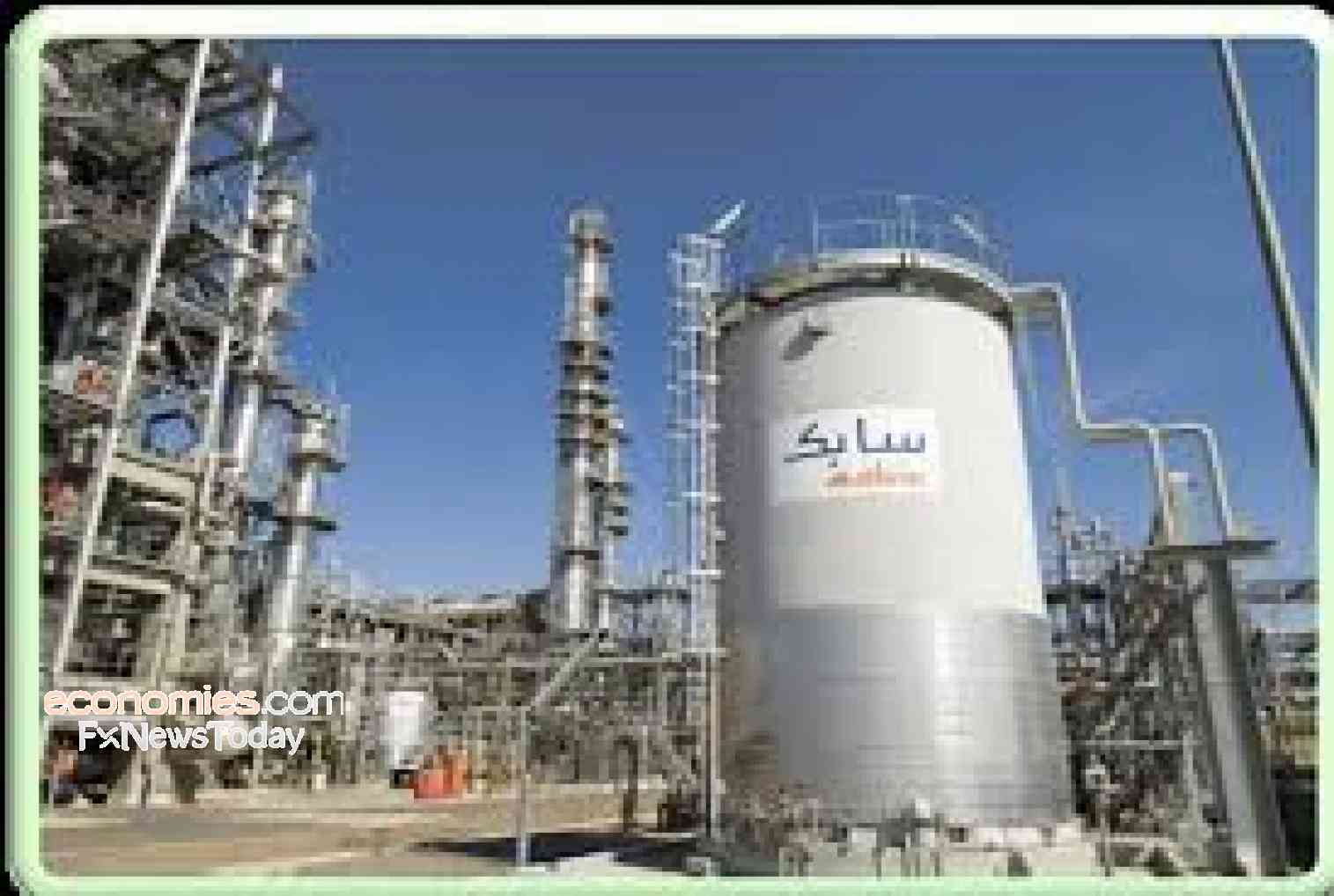 SABIC plans to merge two fully-owned subsidiaries