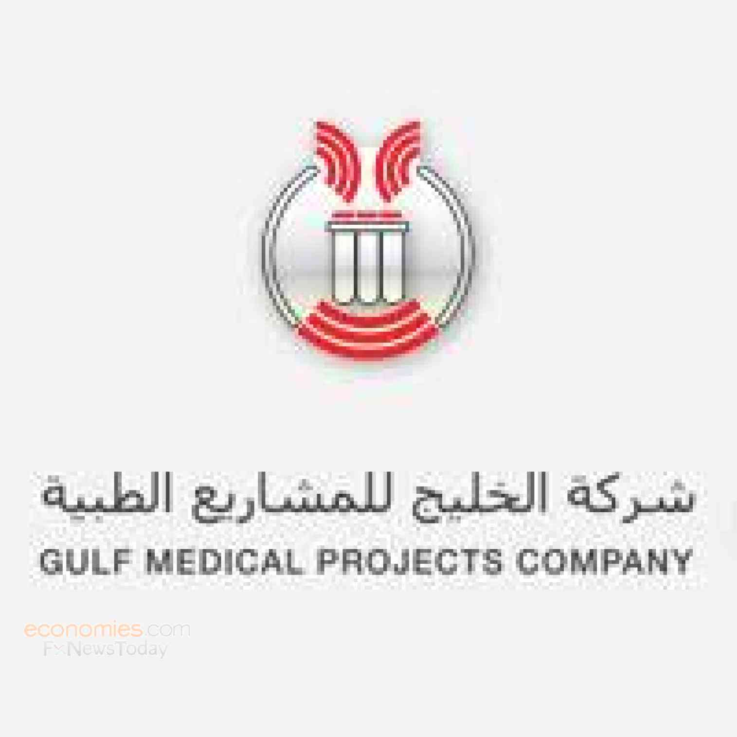 Gulf Medical Projects shareholders OK 10 fils/share dividend