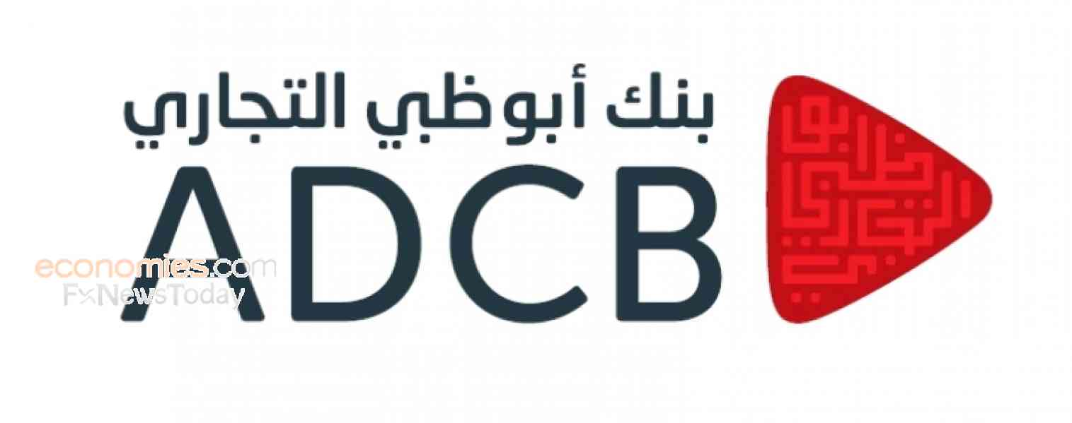 ADCB shareholders to vote on merger plan today