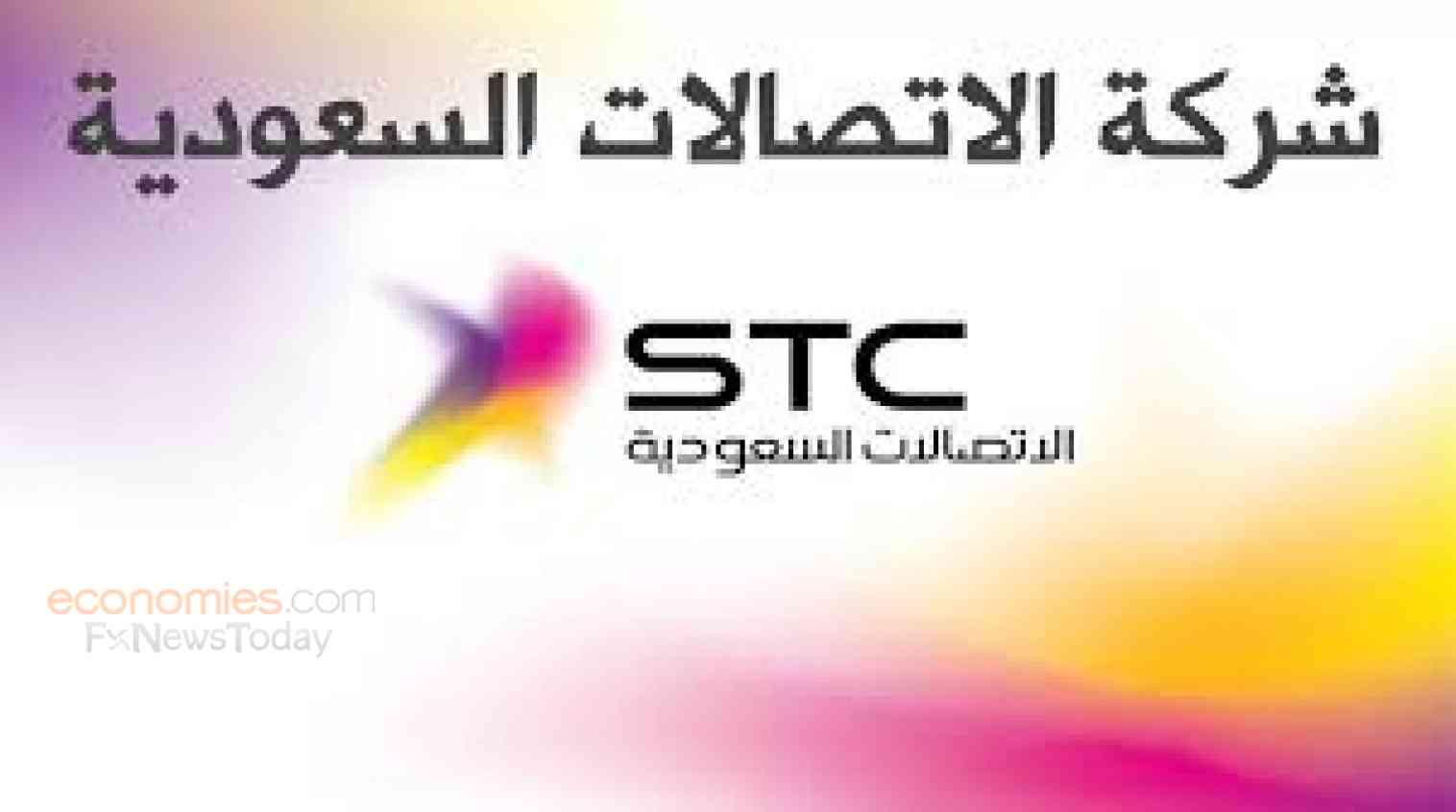 Saudi Telecom plans $5 billion international Sukuk program
