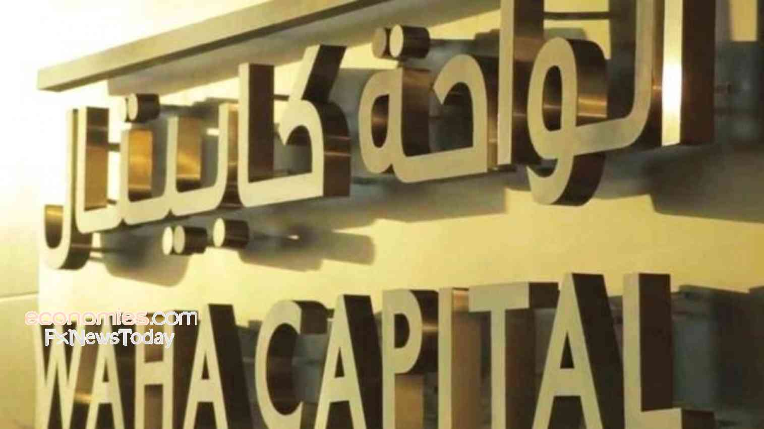Waha Capital shareholders nod to AED137.9 million dividend distribution