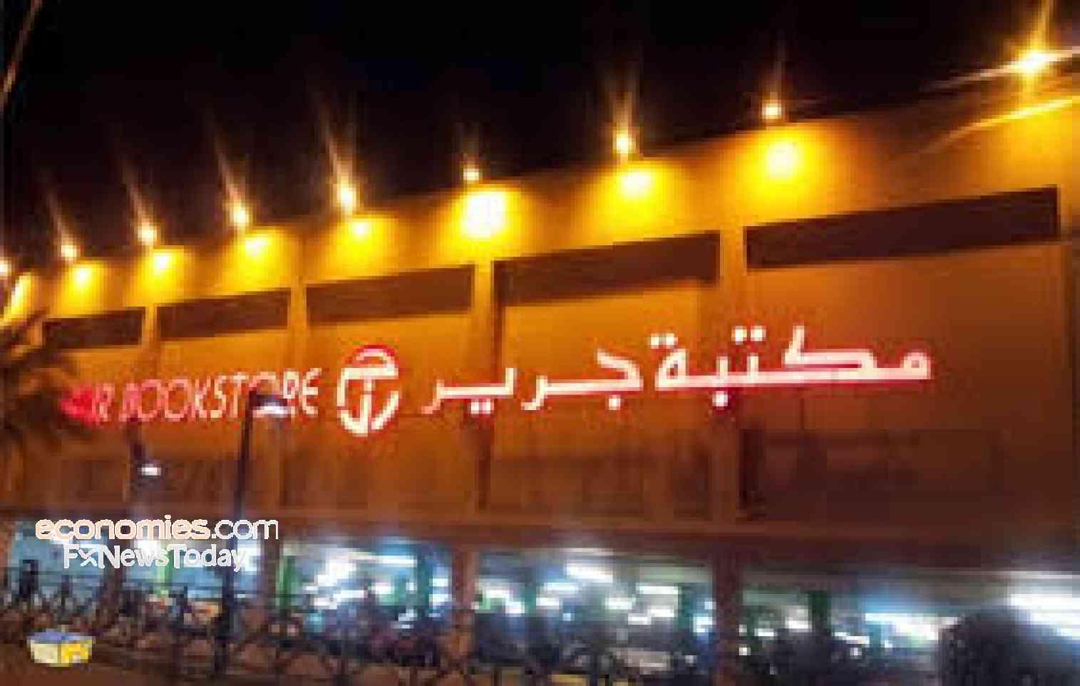 Jarir opens new, SAR3.5 million showroom in Jeddah