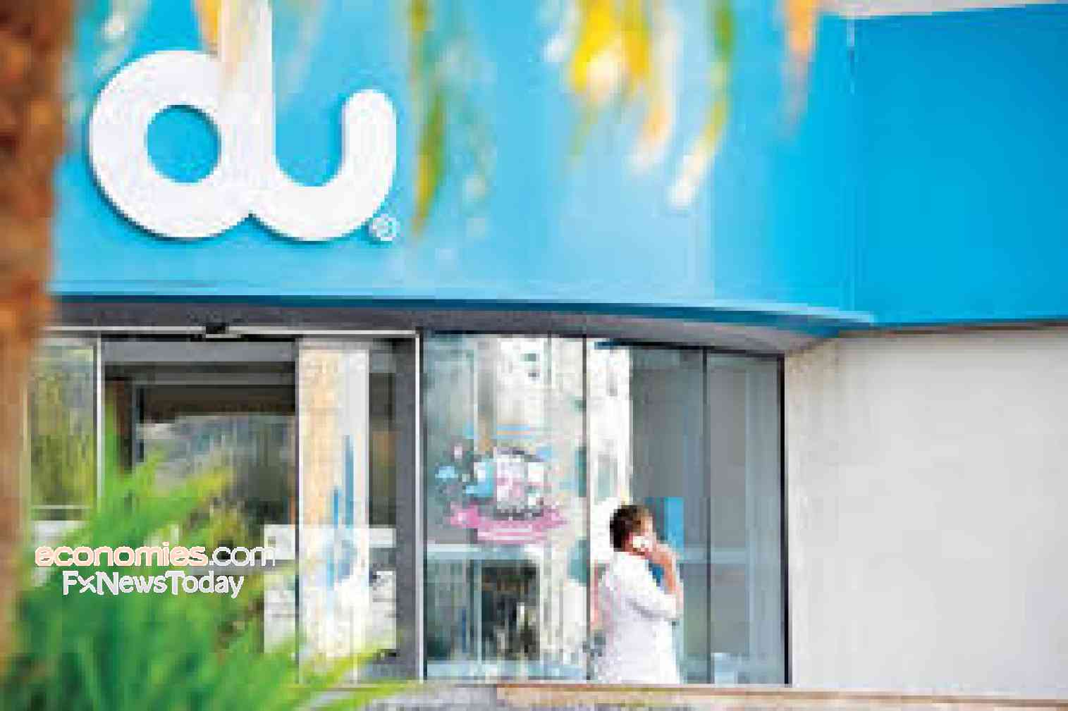 du shareholders approve AED0.22/share dividend for H2