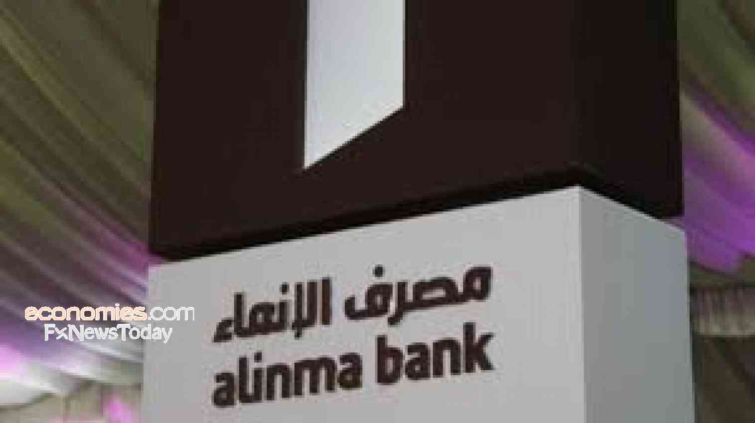 Alinma Bank shareholders OK SAR1.5 billion dividend for 2018