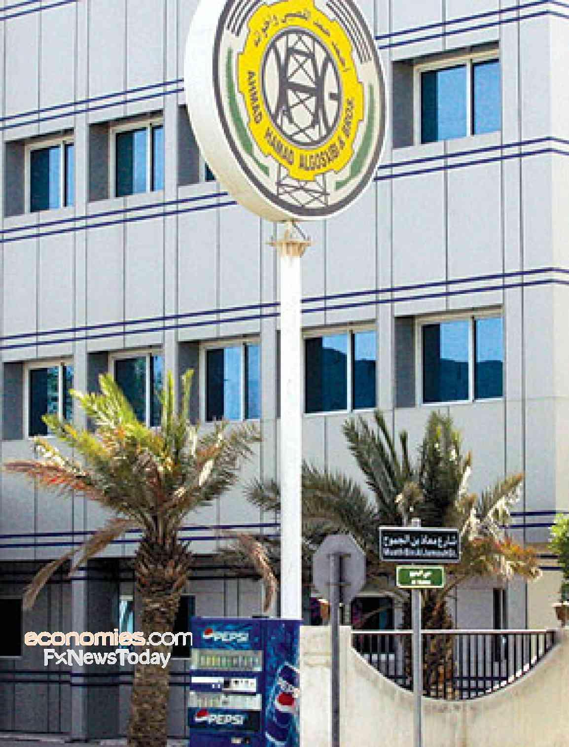 الوكيل القانوني لمجموعة القصيبي: المحكمة رفضت طلبنا لحل النزاع مع الدائنين