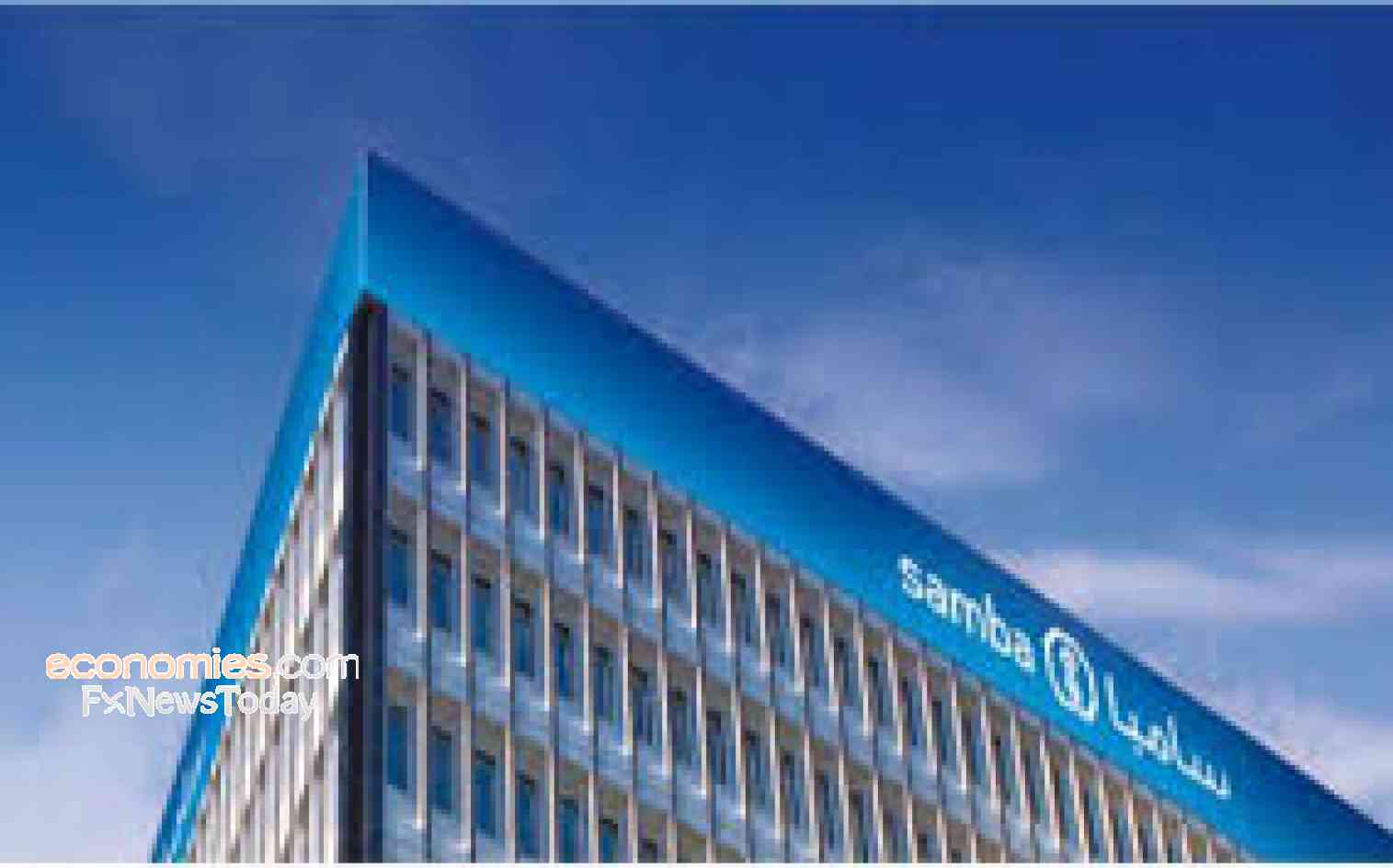 """زيادة نفقات التشغيل تهبط بأرباح """"سامبا المالية"""" 7.4% بالربع الأول"""