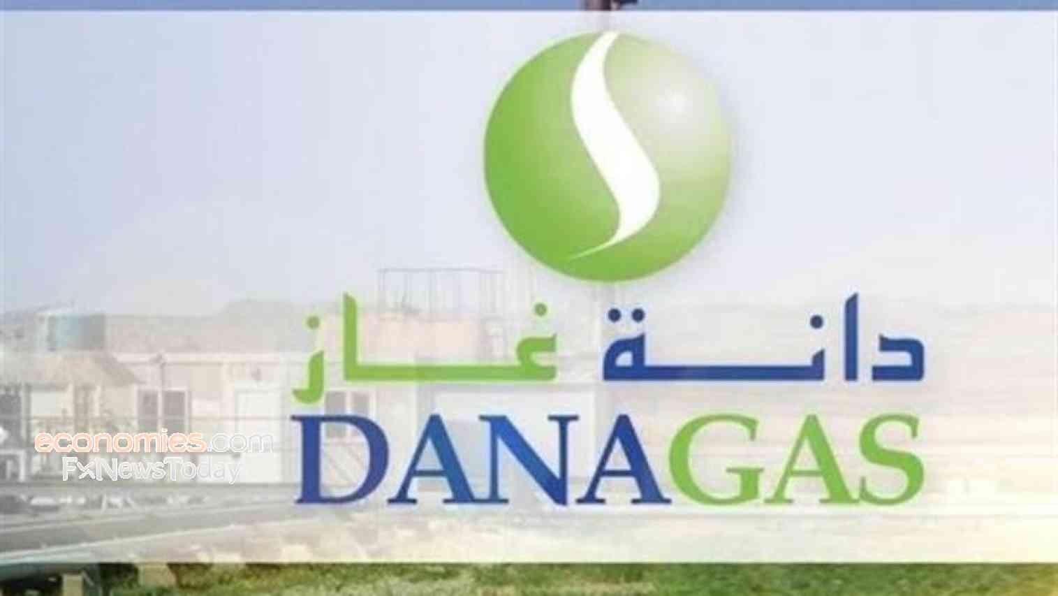 """""""دانة غاز"""" تفوض مستشارا لبيع أصولها في مصر"""