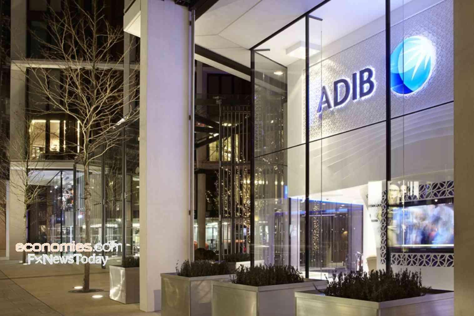 مصرف أبوظبي الإسلامي يموِّل صفقة استحواذ على مبنى مكتبي في إدنبرة بقيمة 120 مليون درهم