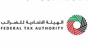 الضرائب الإماراتية تحذر المسجلين من جهات مجهولة