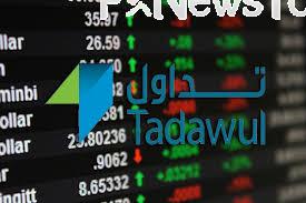 3 شركات مدرجة بالسوق السعودي تخفض رؤوس الأموال بأكثر من مليار ريال