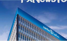 """""""سامبا المالية"""" تعتزم طرح سندات متوسطة الأجل بقيمة 5 مليارات دولار"""