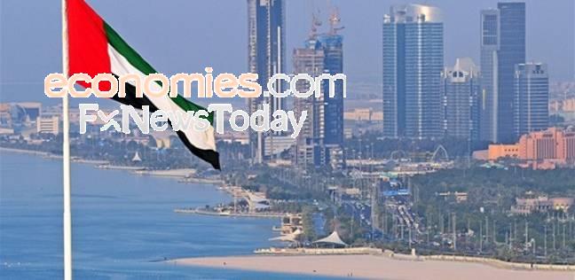 """""""أكسفورد إكونوميكس"""" تتوقع نمو مطرد لاقتصاد الإمارات بالثلاث سنوات المقبلة"""