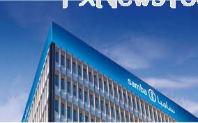 """""""سامبا المالية"""" تنتهي من طرح سندات متوسطة الأجل بقيمة 5 مليارات دولار"""