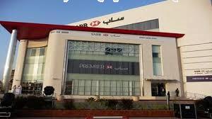 """""""ساب"""" يُتمم صفقة بيع وشراء أسهم ملزمة لبيع 2% من أسهمه في """"إتش إس بي سي السعودية"""""""
