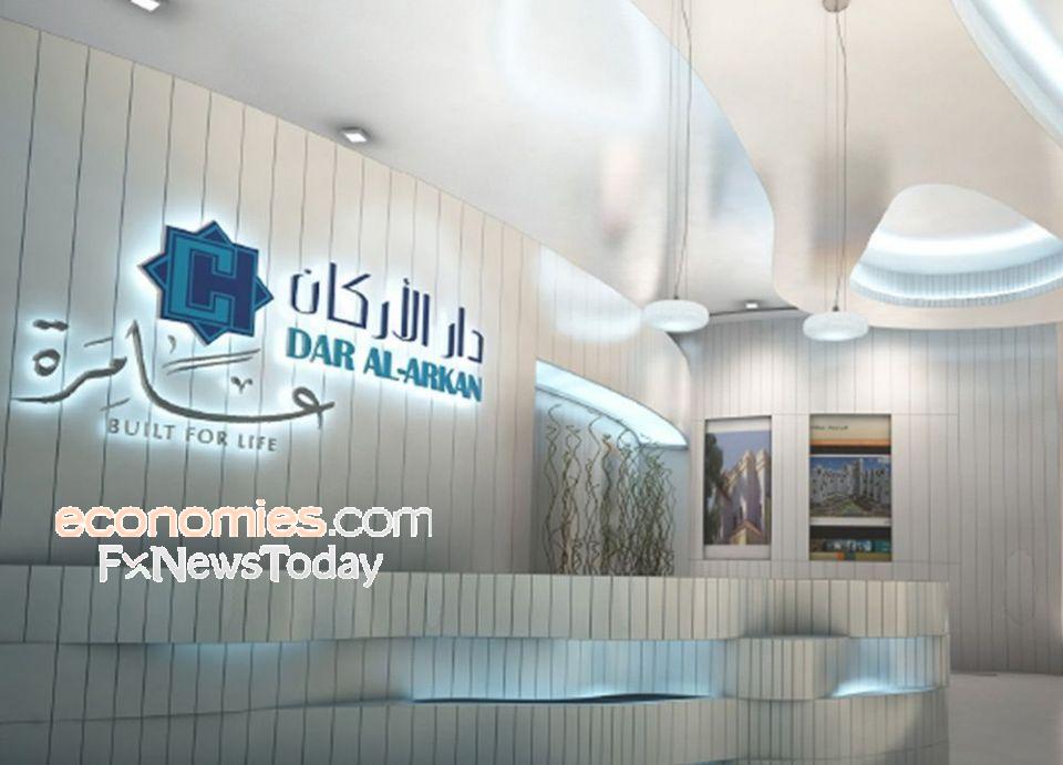 دار الأركان السعودية  تعلن التسعير الاسترشادي للصكوك بالدولار