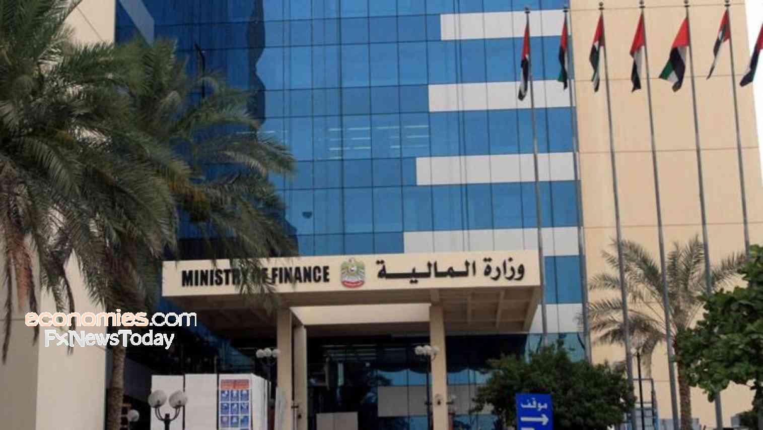 الإمارات تتوسع بفرض الضريبة الانتقائية للسلع
