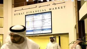سوق دبي المالي يبدأ تطبيق الإجراءات الخاصة بالشركات الخاسرة