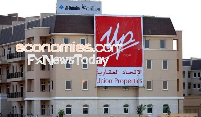 """""""الاتحاد العقارية"""" تنجز 30% من المرحلة الثانية من """"مجمع دبي أوتودروم للأعمال"""""""