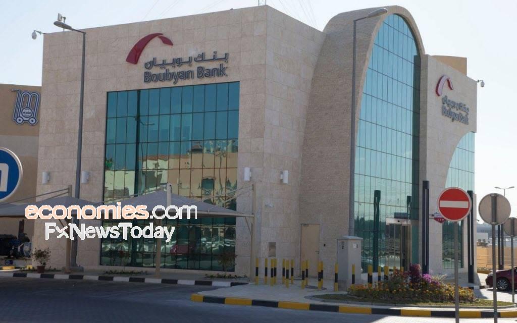 """بوبيان الكويتي يصل لمفاوضات متقدمة للاستحواذ علىبنك """"لندن والشرق الأوسط"""""""