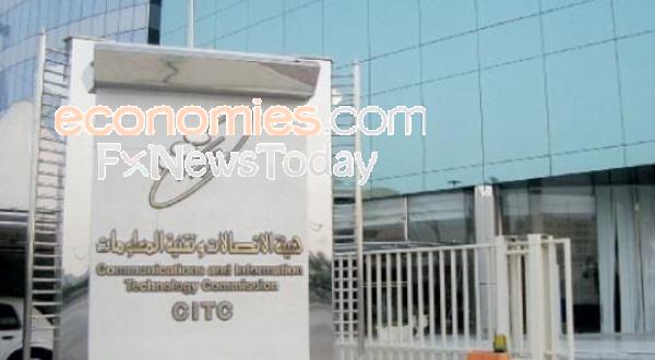 هيئة الاتصالات السعودية تصدر وثيقة الخدمات عبر المنصات الإلكترونية