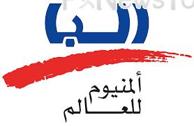 """""""ألمنيوم البحرين"""" تنجح في إعادة تمويل قرض مشترك بقيمة 1.5 مليون دولار"""