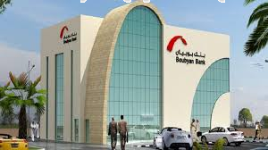 """إدارة بوبيان الكويتي تتوصل لاتفاق للاستحواذ على بنك """"لندن والشرق الأوسط"""""""