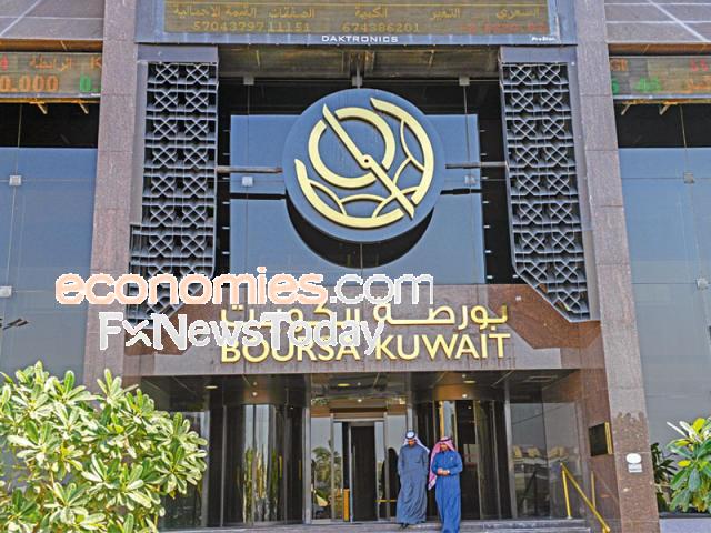 مصادر: بورصة الكويت تخفض علاوة الشراء الإجباري لتهدئة مخاوف الأجانب