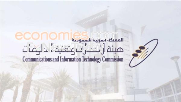 هيئة الاتصالات السعودية تغرّم مقدمي الخدمة 6 ملايين ريال لمخالفتهم الأنظمة