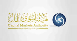 هيئة أسواق المال الكويتية تتخذ تدابير لمواجهة الأخطار