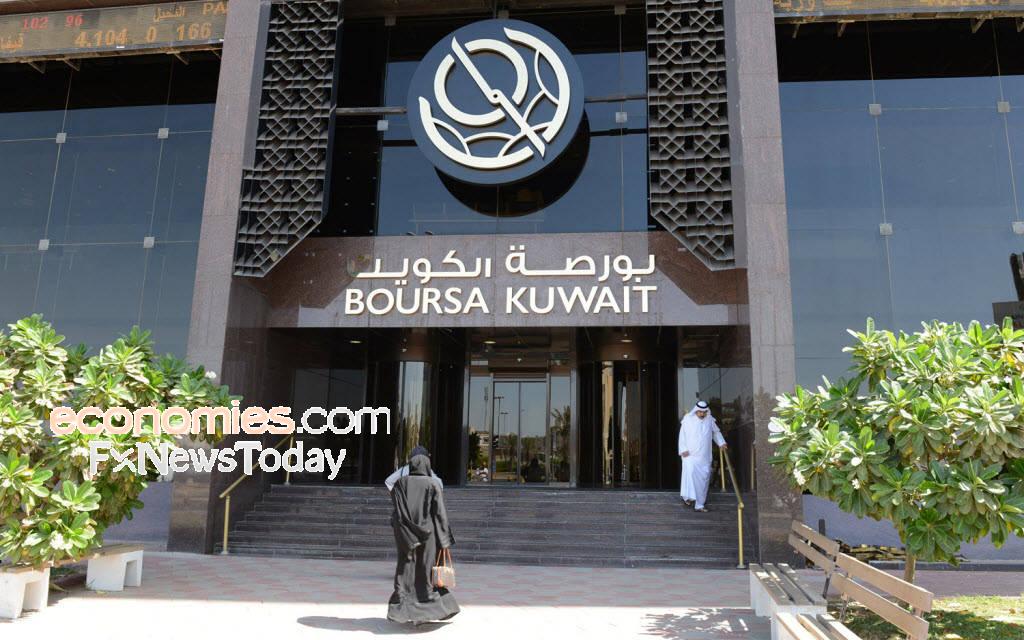 بورصة الكويت تكشف نتائج المراجعة السنوية للشركات المدرجة