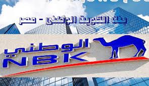 """""""الاتصالات الكويتية"""" توقع اتفاقية تمويل بقيمة 40 مليون دينار مع """"الكويت الوطني"""""""