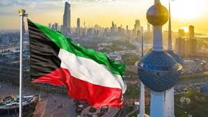 """""""بلتون"""" تتوقع زيادة إيرادات الكويت بـ 6 مليارات دينار"""