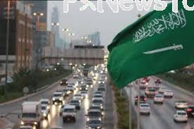 السيادي السعودي يكشف عن وصول حجم الأصول لـ 1.5 تريليون ريال