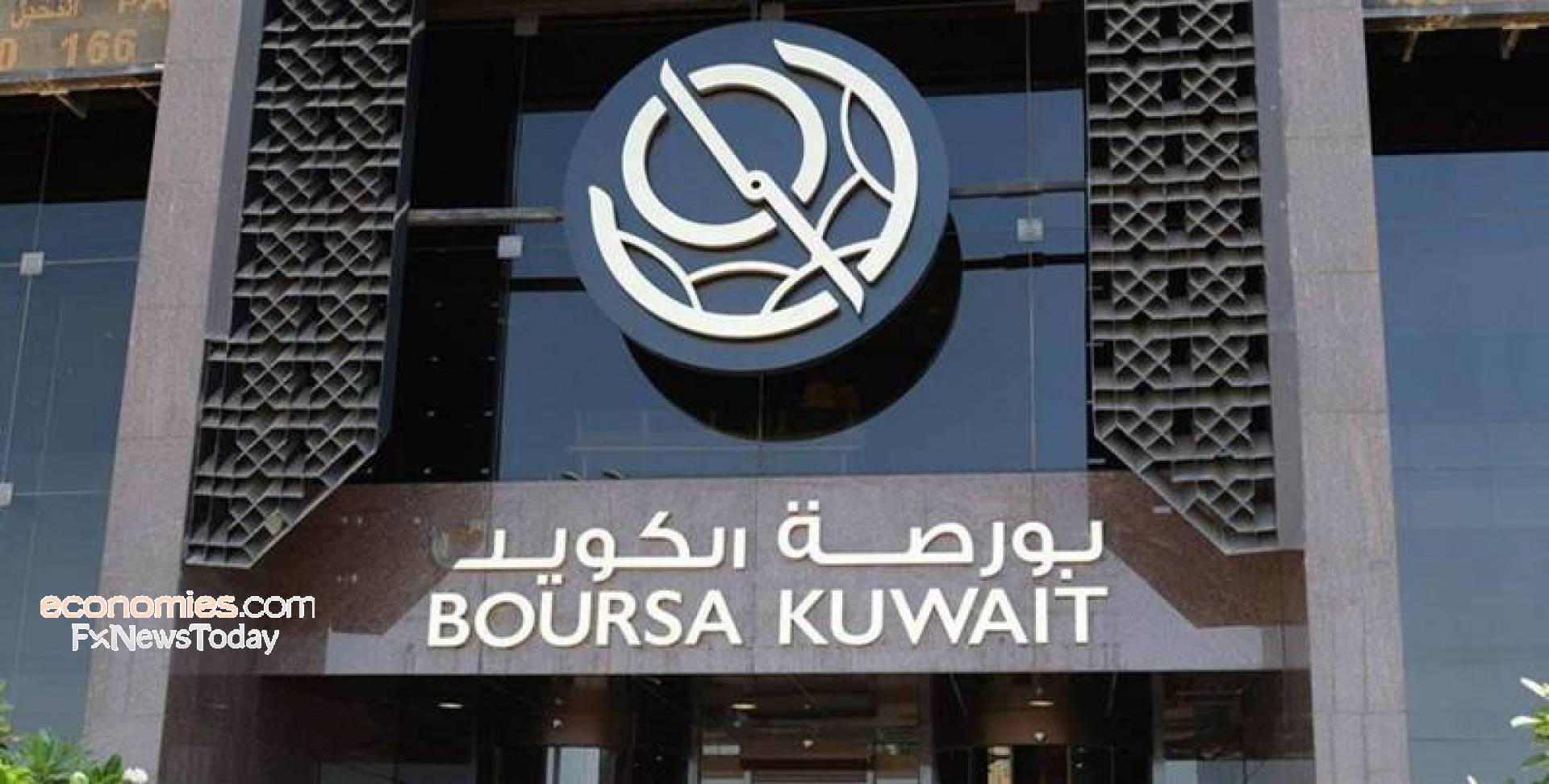 """قبل ترقية """"MSCI"""".. شركات وساطة بورصة الكويت على موعد مع """"الضغط"""""""