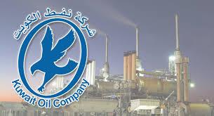 نفط الكويت تضخ أكثر من 15 مليار دينار بتنفيذ مشاريع خلال 5 سنوات