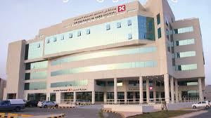 """""""سليمان الحبيب"""" توقع اتفاقية لمشاركة 5 بنوك سعودية باكتتابها العام"""