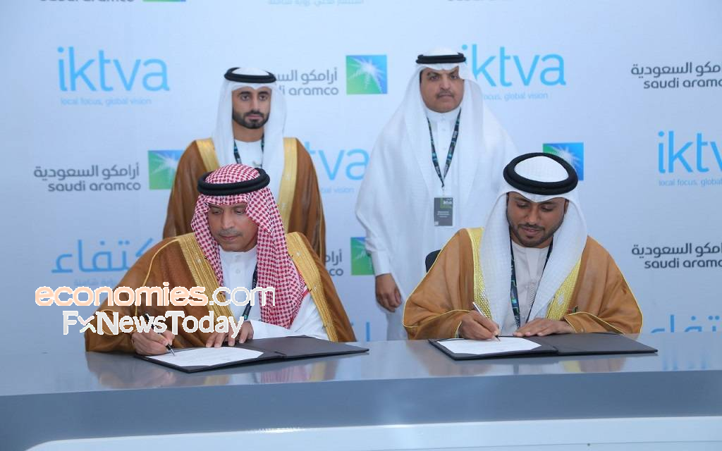 موانئ السعودية والإنشاءات البترولية الوطنية يتفاقان على تطوير منشآت صناعية
