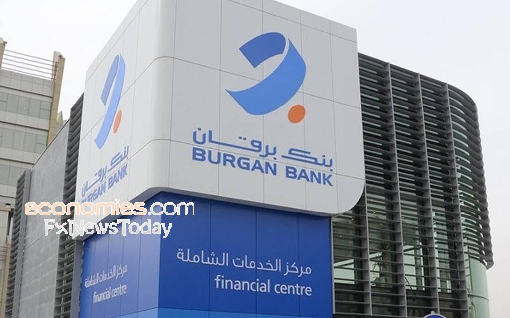 ارتفاع أرباح بنك برقان 3% خلال 2019 وتوصية بتوزيع 12 فلساً للسهم